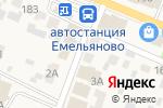 Схема проезда до компании Азбука в Емельяново