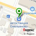 Местоположение компании Магазин бижутерии на Московской