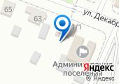 Администрация пос. Емельяново на карте