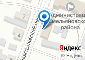 Отделение вневедомственной охраны Емельяновский на карте