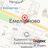 Администрация поселка Емельяново