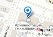 Финансовое Управление Администрации Емельяновского района на карте