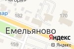 Схема проезда до компании Емельяновская в Емельяново