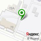 Местоположение компании Емельяновский детский сад №1