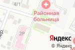 Схема проезда до компании Отдел судебных приставов по Емельяновскому району в Емельяново