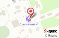 Схема проезда до компании Сергиев-Посадская станция скорой медицинской помощи, ГБУЗ в Правдинском