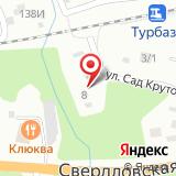 Ботанический сад им. В.М. Крутовского