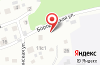 Схема проезда до компании ПРОДУКТОВЫЙ МАГАЗИН ИРЭН в Бородино
