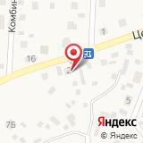 ООО Видный
