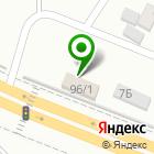 Местоположение компании Советское