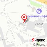ООО Регион-Альянс