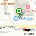 Местоположение компании Био-Веста Красноярск