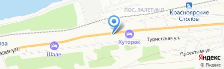 Слобода на карте Красноярска