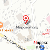 ООО СБ Траст