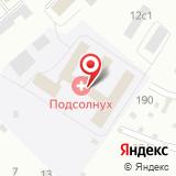 Красноярский детский дом-интернат №4 для умственно отсталых детей