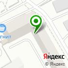 Местоположение компании Чистый холод Сибири