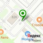 Местоположение компании Авто Бизнес