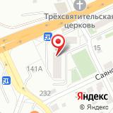 ООО Автомаркет Навигатор