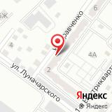 ООО Прогресс-МТО
