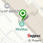 Местоположение компании РТК-Сибирь
