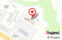 Схема проезда до компании Сокол в Кирзе
