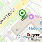 Местоположение компании MEGABUZZ VAPESHOP