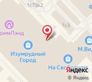 Игромир-Красноярск