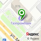 Местоположение компании ЦЕНТР ПРОФЕССИОНАЛЬНОЙ ПОДГОТОВКИ КАДРОВ ТРАНСПОРТНО-ДОРОЖНОГО КОМПЛЕКСА