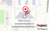 Схема проезда до компании Скарт-Сити в Красноярске