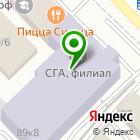 Местоположение компании Красноярскинженерпроект