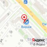 ООО Энеро-Плюс