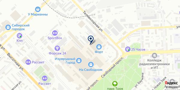 служба быстрой доставки из икеа вид деятельности и отзывы в красноярске