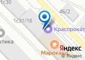 Колор Плюс на карте