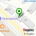 Местоположение компании Сибирская экспертиза