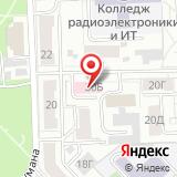 Травмпункт Октябрьского района