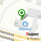 Местоположение компании МолошКа