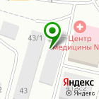 Местоположение компании РегионАвто24