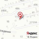 ООО СаянСтиль