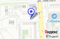 Схема проезда до компании МОУ ВЕРХНЕКОЙСКАЯ ОБЩЕОБРАЗОВАТЕЛЬНАЯ ШКОЛА №17 в Красноярске