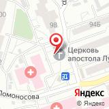 Дорожная клиническая больница на ст. Красноярск