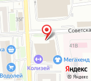 СпецТранс Сибирь