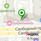 Местоположение компании Булавкиной