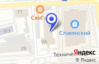 Схема проезда до компании АВТОСТОЯНКА в Красноярске