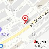 ООО Торговый Дом Росхолод-Сибирь