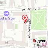 ООО Лор-клиника на Толстого