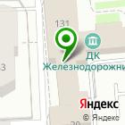 Местоположение компании Серсо-Урал