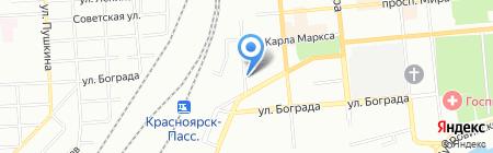Центр натуральной косметологии на карте Красноярска