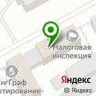 Местоположение компании Арбитражная практика