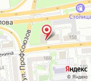 Администрация Железнодорожного района в г. Красноярске