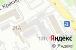 Схема проезда до компании Атлант в Красноярске